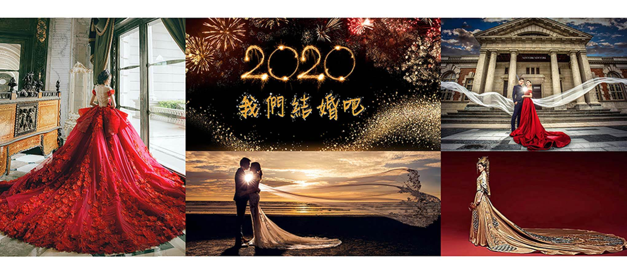 嘉義紐約紐約婚紗 2020婚紗專案